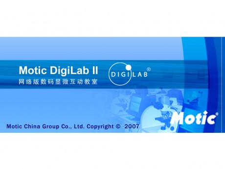 Motic DigiLab 2.0