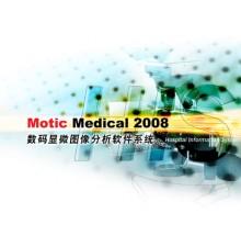 Motic Medical 2008